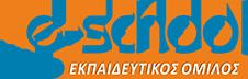 E-SCHOOL Logo